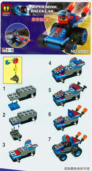 Lego Car Construction Instructions